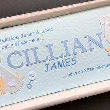 New baby cut out name for boys with printed 2nd name