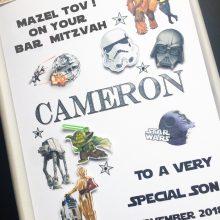 Bar Mitzvah name & hobbies 9